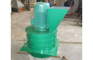 Vertical Crusher